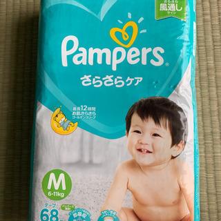 【受け渡し待ち】 【新品】パンパース テープ Mサイズ 【未開封】