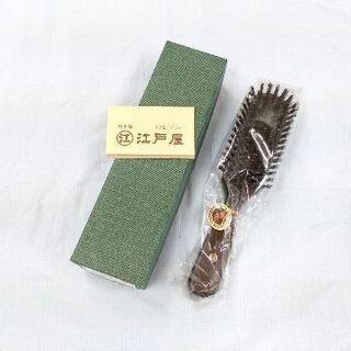 【江戸屋】特級黒豚毛ヘアブラシ(7行植え)