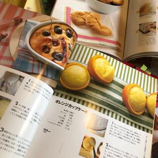 手作りお菓子の本10冊セット!