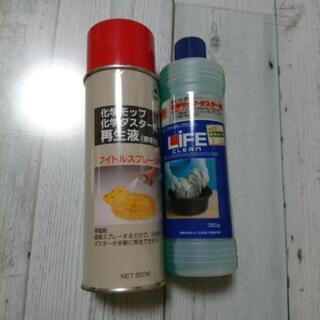 化学モップ、化学ダスター用再生液