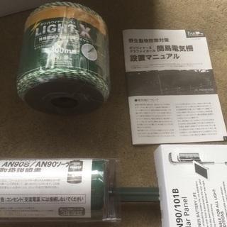 農業資材 電気柵 小動物100セット 新品未使用