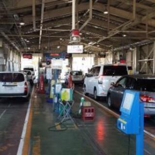 激安車検 ◆8100円 ◆岐阜県 ◆普通車 ◆軽自動車