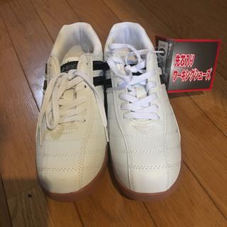 【新品未使用】ヘイギ 安全靴  24.5cm