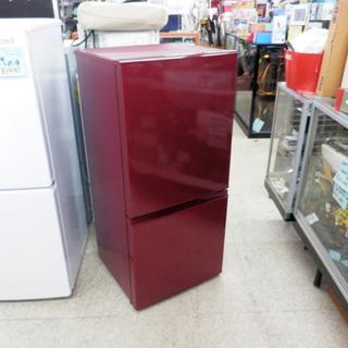 157L 冷蔵庫 2017年製 AQUA  AQR-16R アク...