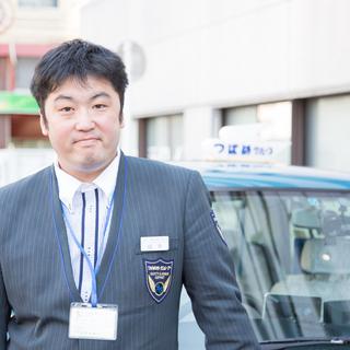 【東海市】サービスアテンダント◆全車AT車◆98%が未経験入社!◆...