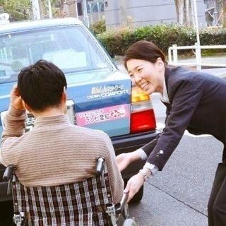 【東海市】介護ドライバー◆平均年収469万円(賞与年3回)◆未経験歓迎!