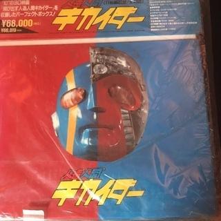 もっと値下げ レーザーディスク 人造人間キカイダー 新品 12枚