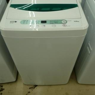 6ヶ月動作保証付 2017年製 YAMADA 洗濯機【トレファク上福岡】