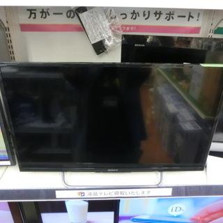 【安心1年保証】液晶テレビ SONY KJ-32W730C 32イ...
