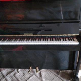 コロンビア電子ピアノ差し上げます