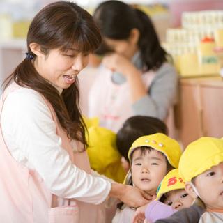 【幼稚園パート保育補助】9:00~14:30勤務のため扶養内で働...