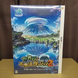 新品未開封 初回限定生産版 3DS 世界樹と不思議のダンジョ...