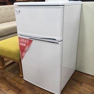安心の6ヶ月保証つき【トレファク入間店】格安2ドア冷蔵庫のご紹介!