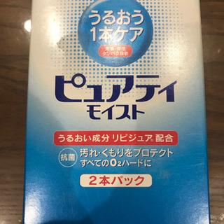 ハードコンタクトレンズ用酵素洗浄保存液!未使用!