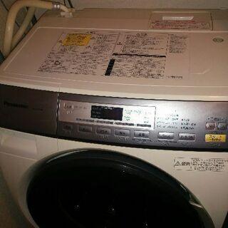 ドラム型洗濯機(受付終了)