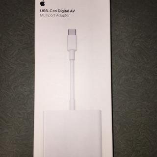 Apple USB-C to Digital AV Multip...