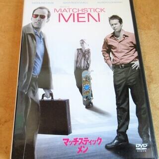 ☆DVD/Matchstick Men マッチスティック・…