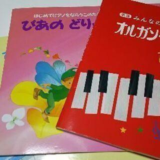 ピアノ教室生徒募集♪矢野口、稲田堤
