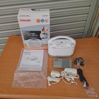 値下げ。  TOSHIBA ワイヤレススピーカーシステム