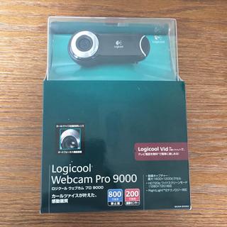 【値下げ】LogicoolWebcamPro9000(ウェブカメラ)