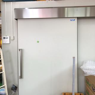 プレハブ冷蔵庫約9畳