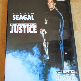 ☆DVD/STEVEN SEAGAL is OUT FOR JU...