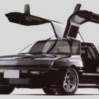 自動車、電動スクーター販売しています。