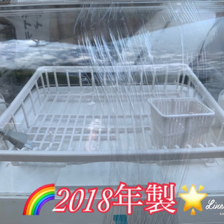 🌈食中毒の季節‼️しっかり乾燥で予防‼️2018年製⭐️食器乾燥...