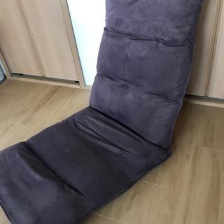 無料 リクライニング 座椅子