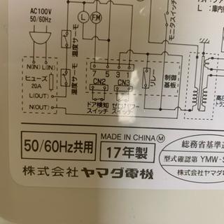 17年製ヤマダ電機HERB Relax電子レンジ