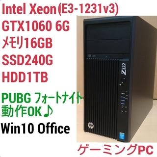 お取引中) 爆速ゲーミング Intel Xeon GTX1060...