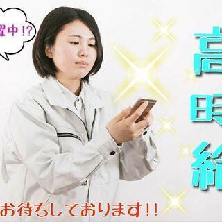 【★女性活躍中★】刈谷駅からすぐそこ!!主婦の方でも大歓迎♬