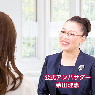 副業にオススメ!婚活ビジネス開業セミナーin広島
