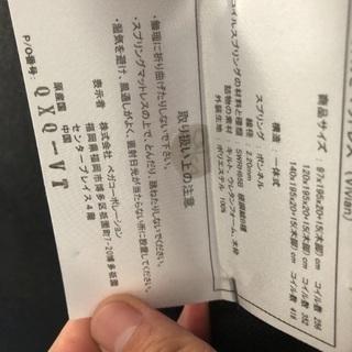 【時間限定配送付き】シングルベットフレーム