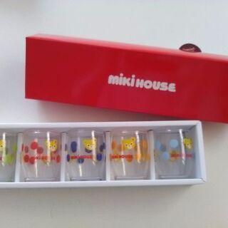 新品未使用!ミキハウスミニグラス5点セット
