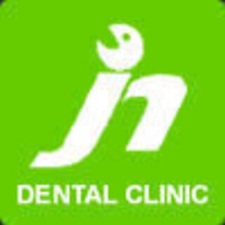 【2020年5月 募集中!!】【高時給!】歯科助手 大募集!!