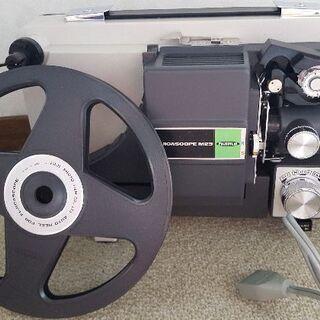 8ミリ映写機