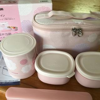 象印 ( ZOJIRUSHI ) 保温弁当箱 【茶碗約1杯…