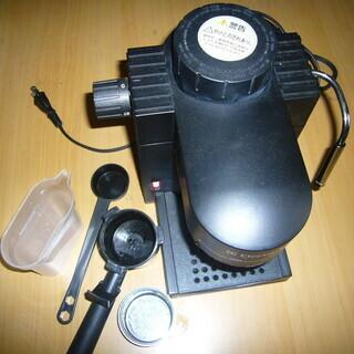 値下げ Electrolux エスプレッソメーカー EP930