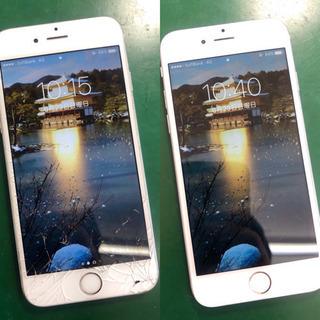 iPhone修理 PayPayや楽天ペイ使えます。