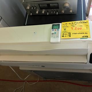 【大特価】2.2kwエアコン プラズマクラスター搭載 6畳目安 ...