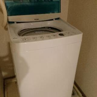 2017年製ハイアール洗濯機 4.5kg ※29日までにとりに来れる方