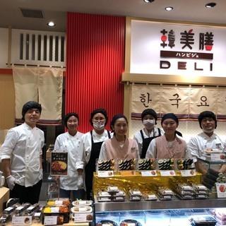 6/19NEWオープン☆新スタッフ大募集♪働きながらプチ留学!!