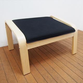 IKEA フットスツール オットマン 1P 椅子 EA03