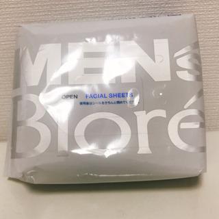 【未使用】ビオレ 洗顔シート