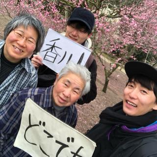 東北地方一周ひとり旅‼️7/24〜28☺️