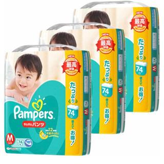 パンパース ウルトラジャンボパック 各サイズ