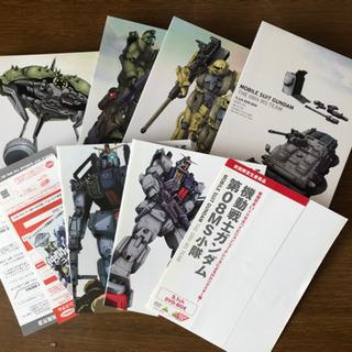 -美品-機動戦士ガンダム第08小隊5.1ch DVDBOX(初回...