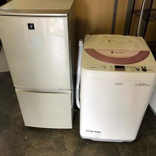 SHARP 冷蔵庫&洗濯機 セット 【配達設置可能】