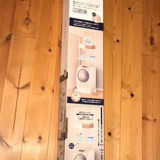 ニトリ つっぱり洗濯機ラック ソルディ